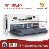 Durable in use Automatic food packaging box die cutting machine