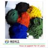 bayer pigment iron oxide yellow for color bitumen color asphalt