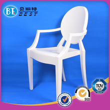 Trade assurance supplier victoria ghost chair,plastic royal chair for sale