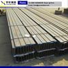 Stuctural Steel H Beam JIS SS400