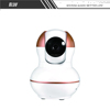 New Products ! Hikvision H.264 3MP Ahd mini dome network cctv camera