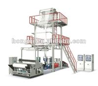 TWO LAYER CO EXTRUDING ROTARY DIE HEAD polyethylene BLOWN FILM MACHINE