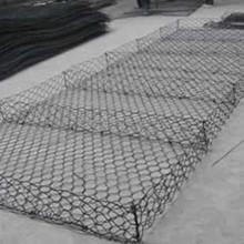 Alta calidad galvanizado gavión Reno colchones