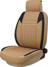 Patchwork Leather Car Seat Cover design