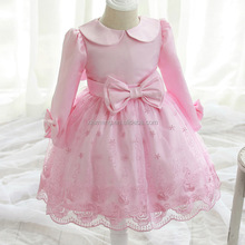 baby frock 1 to 2 year / baby frock designs 2015 / baby frock designs for birthday