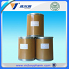 Tilmicosin victory hot sales raw material animal drug
