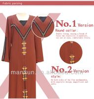 2014 Design Baju Kurung for Islamic& Muslim