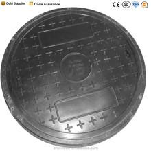 EN124 SMC 500mm manhole safety covers
