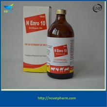 5% 10% Enrofloxacin injection for animals
