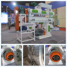 dogs feed line/animal feed pellet process line