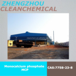 China leading manufacturer supplier of mcp plant outlet