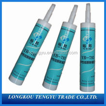 Hot Selling waterproof silicone sealant