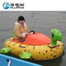 Inflatable Water Toys For Children electric bumper boat