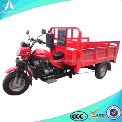 2015 new three wheel motorcycle /new cargo tricycle