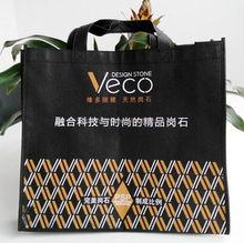 non woven recycle bag printed shopping bag full print non woven bag