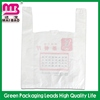 excellent packaging factory hdpeldpe plastic vest carrier bags tshirt bag