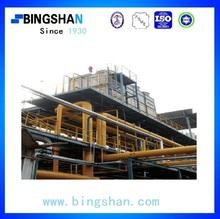 Factory supply refrigeration condenser