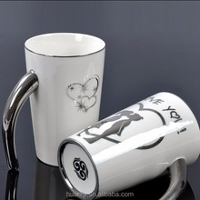 Creative couple of mug ceramic coffee mug with silver handle coffee cup