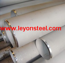 astm a316 /ss316l/ ss304 /welded pipe/steel structure / seamless stainless steel pipe