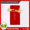 Guyana 2015 Best Advertising gifts Jewelry Packing Velvet bag Velvet Drawstring bags