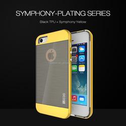 Brushed Aluminum Chrome Hard Case For iphone 5 5S/6/6Plus