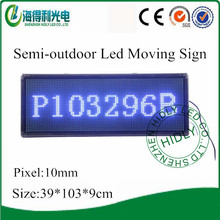 Shenzhen Hidly customized blue semi-outdoor led moving sign xxx hd moves