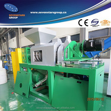 PE film squeezing and granulator machine