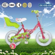 Beautiful kids bike with CE / bicycles for lovely girls / quad bike for sale