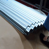 Zincalume corrugated steel roofing sheets prices