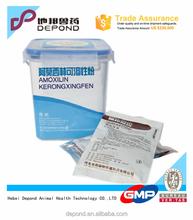 Depond Amoxicillin antibiotics for chickens