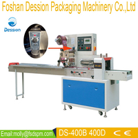 China horizontal packing machine for notebook, stationery, school supplies DS-400D
