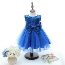 European Style One Piece Girls Puffy Evening Dress Shining Dark Blue Baby Dress