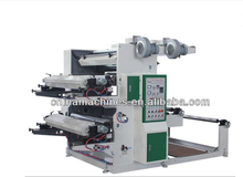 Best sale 2 color plastic film packing paper bag business card printing machine