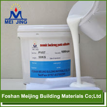 high quality water-proof high temperature adhesive/glue for mosaic
