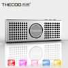 mp3 downloads quran harman kardon mini segway ultra thin bluetooth speaker