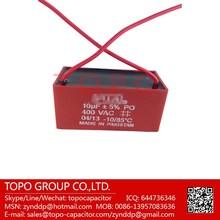 low capacity high voltage mkp 10uf capacitors