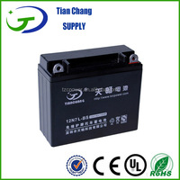 High Quality 12N7L-BS 12V 7Ah sealed lead acid MF Motorcycle Autobike Scooter Battery