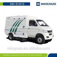 MN-EV015 vacuum street sweeper/road cleaning truck/electric wet floor cleaner/road sweeper brush/Park Sweeper/Electric