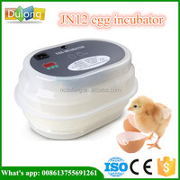 2015 Hotest Sale Janole brand the quail egg incubator india