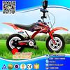 motorcycle style kids bike_kids pedal motorcycle