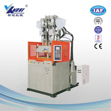 vertical injection molding machine price for plastic chair