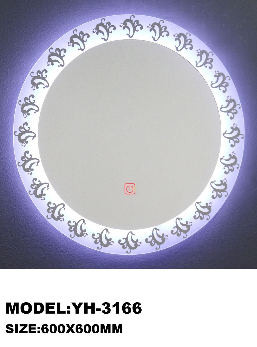 ronde witte spiegel