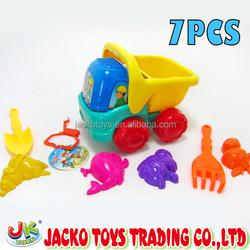 Kid Car Set Summer Beach Toys 7 PCS