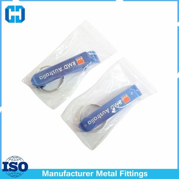 DSC01470