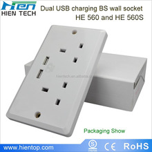 2015 UK higher price-effective and best selling power socket electric socket with 2 USB output suit for tablet