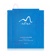 Cheaper repairing firming MBM facial mask better than korea facial mask