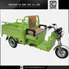 48V 650W high quality electric cargo tricycle on sale with durable motor