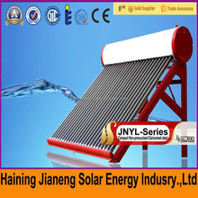 200L Compact non-pressure solar water heater cost in india