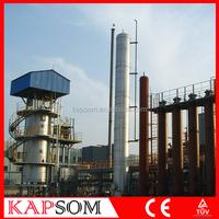 High quality BV dry gas hydrogen producing plant