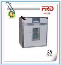 FRD-48 house hold solar energy hatcher automatic /popular mini egg incubator in India
